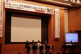 第32回日本顎関節学会総会・学術大会開催/第6回アジア顎関節学会併催