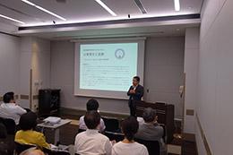 深井保健科学研究所第18回コロキウムが開催