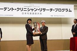 令和元年度SCRP日本代表選抜大会開催
