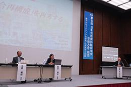 第8回日本包括歯科臨床学会学術大会・総会