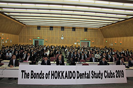 The Bonds of HOKKAIDO Dental Study Clubs 2019、第3回講演会が開催される