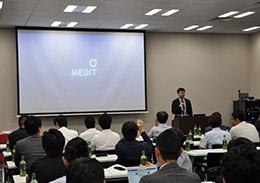 ヨシダ、新製品発表会を開催