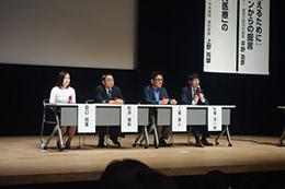 日本歯科衛生学会第14回学術大会開催