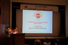 一般社団法人ACFF日本支部、2019年メンバーズカンファレンスを開催
