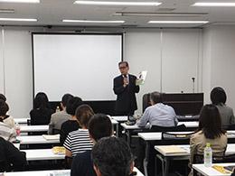 「0歳からの健口長寿研究会」創立記念総会開催