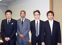 API-Japan 4th Annual Meeting 2008