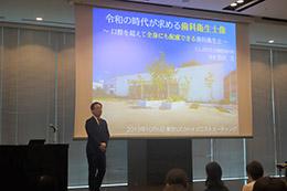 2019年度東京SJCDハイジニストミーティング開催