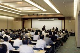 日本歯科総合研究機構、設立記念シンポを開催