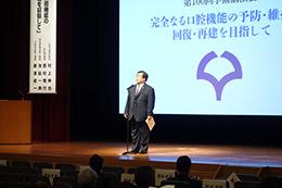 大阪大学歯学部同窓会、第100回学術講演会を開催