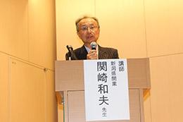 日本大学歯学部同窓会生涯研修2019 講演会開催