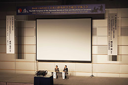 第64回(公社)日本口腔外科学会総会・学術大会が開催