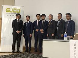 2019年度日本臨床歯科学会東京支部第2回例会が盛大に開催