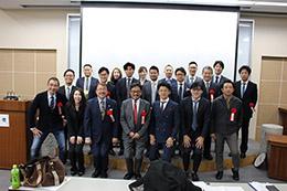 The 1st SAFE in Tokyo開催