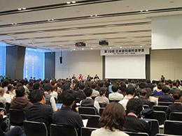 第19回日本訪問歯科医学会開催