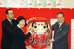 石井みどり氏、228,165票を獲得し、参院選初当選