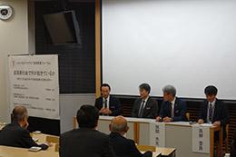 東京歯科大学同窓会、TDCアカデミア医療教養フォーラムを開催