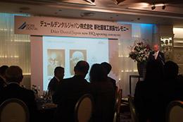 デュールデンタルジャパン株式会社、新社屋オープニングセレモニーを盛大に開催