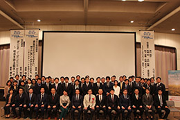 第12回 STEP Annual Meeting with R and PABC開催