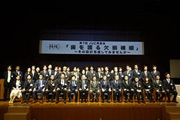 第7回JUC発表会開催
