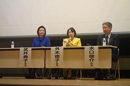 一般社団法人ジャパンオーラルヘルス学会第22回学術大会開催