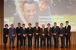 デンツプライシロナ インプラントユーザーミーティング東京2019開催