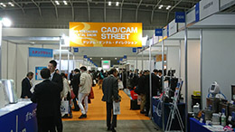 第48回横浜デンタルショー開催