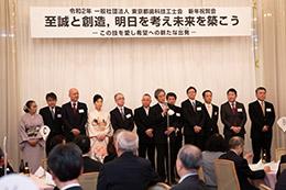 一般社団法人東京都歯科技工士会、新年祝賀会 受賞祝賀会を開催