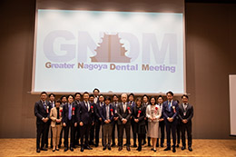4th Greater Nagoya Dental Meeting開催