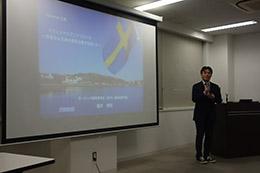 株式会社Himmel、セミナーを開催