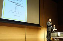 関東歯内療法学会第19回学術大会・総会開催