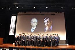 第44回北九州歯学研究会発表会開催