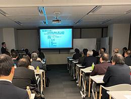 麹町歯科医師会、令和元年度第3回学術講演会を開催