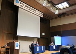 第47回日本臨床矯正歯科医会さいたま大会開催