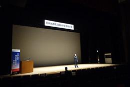 日本先進矯正歯科学会、第2回学術大会を開催