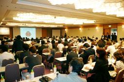 3i Forum in Tokyo 2007