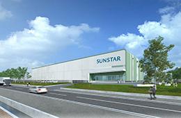 サンスター、山梨に洗口液工場を建設