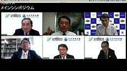 日本補綴歯科学会第129回学術大会、誌上&Web形式で開催