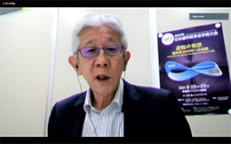 日本歯科専門医機構、記者会見を開催