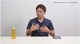 「歯科技工士問題 解決への提案」、YouTubeでライブ配信
