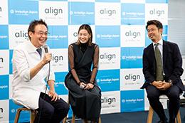インビザライン・ジャパン、オンライン記者発表会開催