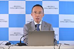 (一社)日本私立歯科大学協会、第11回歯科プレスオンラインセミナーを開催