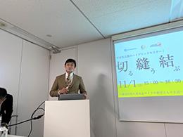 中田光太郎氏、対面&オンラインハイブリッドセミナーを開催