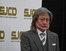 """日本臨床歯科学会東京支部、2020年第1回ステップアップミーティング""""Webinar""""を開催"""