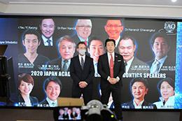 第7回日本アライナー矯正歯科研究会をオンライン開催