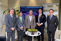 東京SJCD web seminar第2弾開催