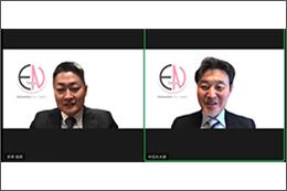 EN東京、オンラインセミナーを開催