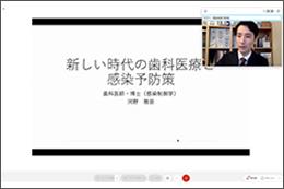 沖縄県歯科医師会、令和2年度かかりつけ歯科医推進事業講演を開催