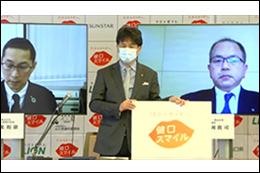 山口県歯、「健口スマイル推進事業」に関する連携協定を締結
