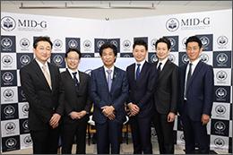 2020年度MID-G総会 特別講演会を開催