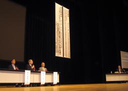 第126回日本歯科保存学会学術大会が開催される